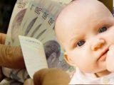 Çocuk Parası Başvuru Formu